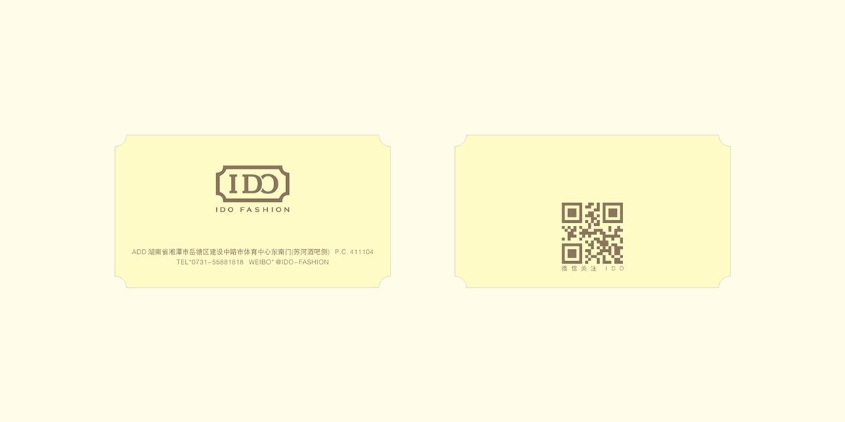 1552827240-ido-01