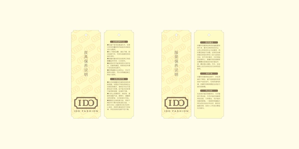 1552827251-ido-04