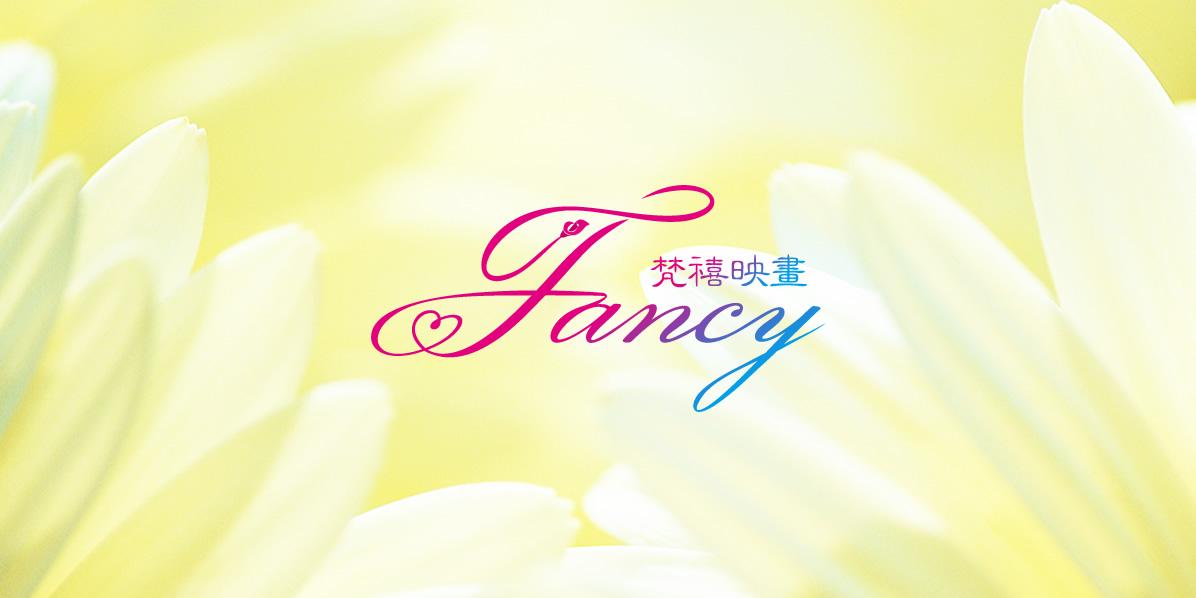 1552826431-fancy-3