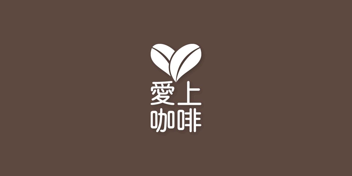 1552830728-lovecafe-3