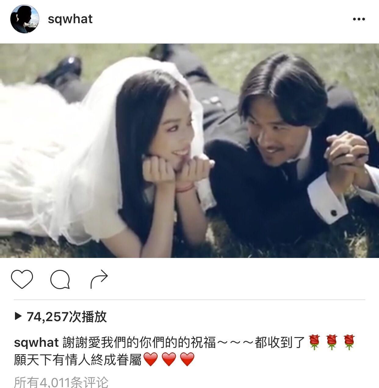 舒淇突然宣布结婚了!新娘满分,新郎满分,H&M成了品牌大赢家